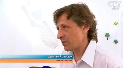 Belarus | Dzmitry Lysiuk