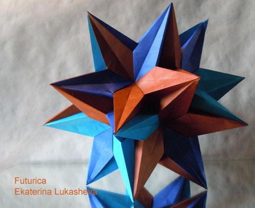 IOIO-2012, Task №8