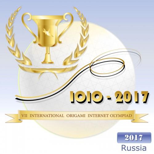 IOIO - 2017 logo