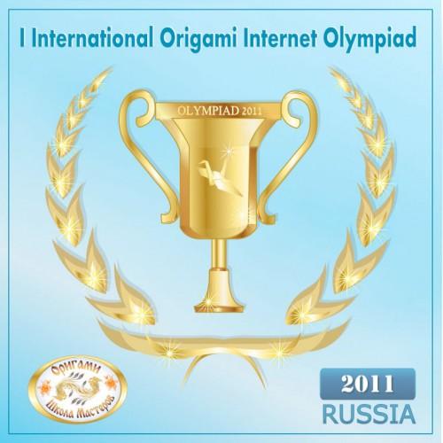 IOIO - 2011 logo