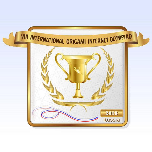 IOIO - 2018 logo
