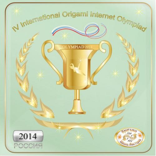 IOIO - 2014 logo