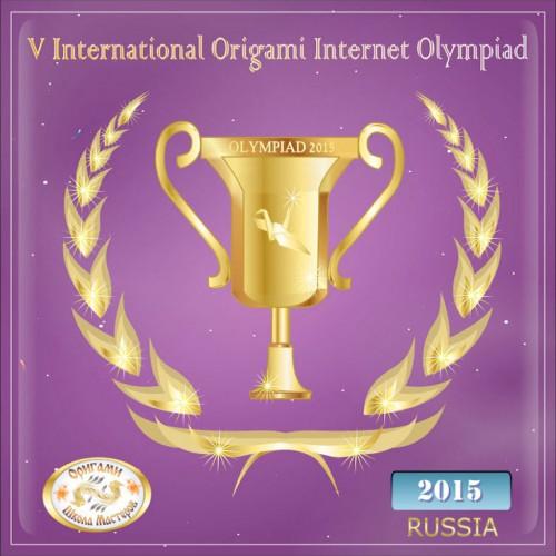 IOIO - 2015 logo